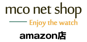 Amazon mco net shop